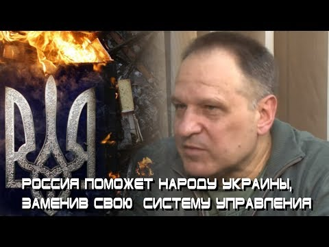 Д.Таран, В.Громов: Россия