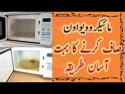 Oven Cleaning At Home - Best World Tips For Oven Clean Just A Second Home Made Natural Tips