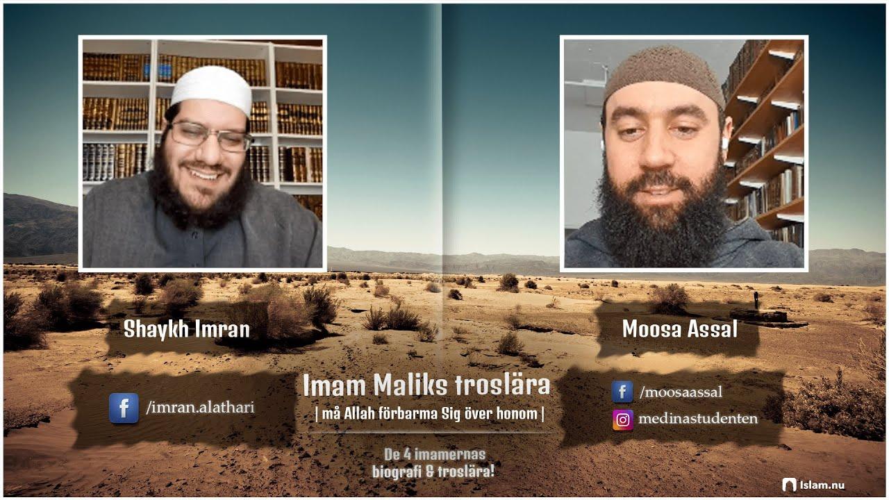 Imam Maliks troslära | Shaykh Imran & Moosa Assal