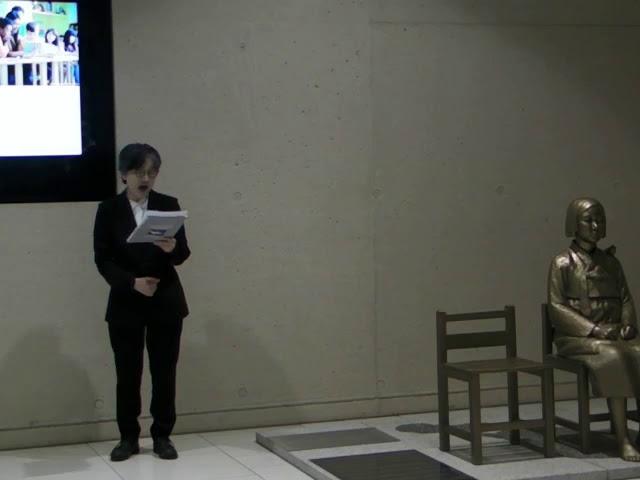"""5. Vernissage """"Mädchenstatue für den Frieden"""" -  Euni Hi Yi"""