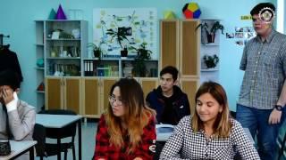 Технология БиС  Карта Универсальный урок   Геометрия  Учитель Шевченко МКНО Астана 1