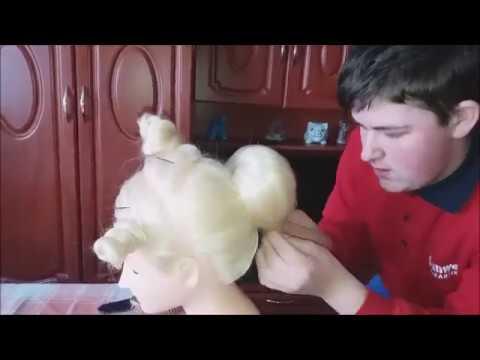 Зачіска на вихід)))