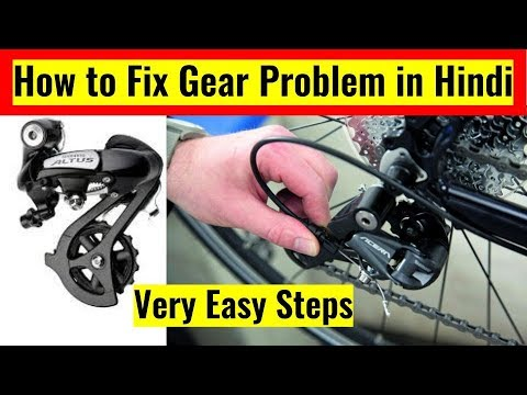 How To Fix Gear Problem in Cycle | Gear Not Working? | Cyclerider Roy