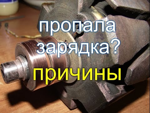 видео: ОТСУТСТВУЕТ ЗАРЯДКА НА ВАЗ 2106//КАК НАЙТИ
