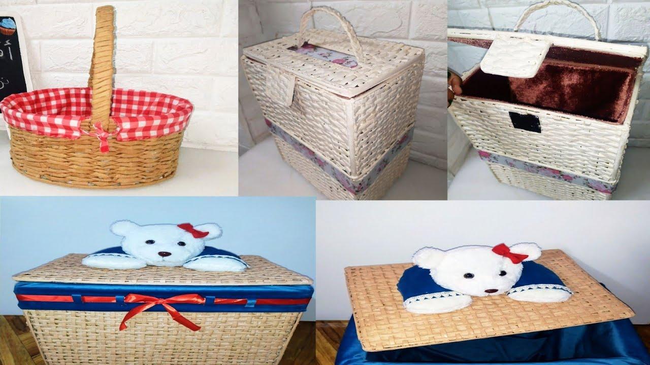 3 افكار لعمل باسكت لتخزين من ورق الجرائد وورق الكرافت/DIY storage basket/سبت تخزين