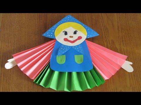 картинка подарка молодоженам для куклы