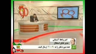 P7 Navad 90 نود ۹۰ الخليج الفارسي ايران تهران May 10 10 Iran