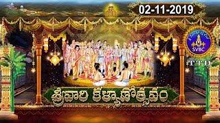 శ్రీవారి కళ్యాణోత్సవం | Srivari Kalyanotsavam | 02-11-19 | SVBC TTD