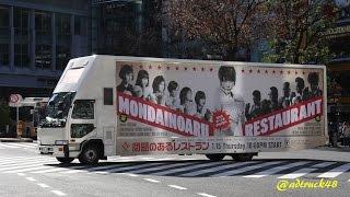 渋谷を走行する、主演:真木よう子 2015年1月15日から毎週木曜日に放送...