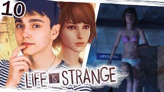 WŁAMANIE NA BASEN - Life is Strange #10