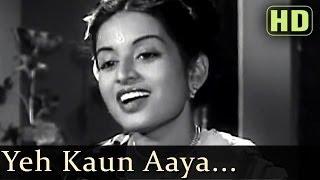 Yeh Kaun Aaya Ki Mere Dil Ki - Kalpana Kartik - Baazi - Romantic Bollywood Songs - S.D.Burman