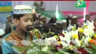 bangla naat ( Eshayat Shammelon 2012 ) Dhaka _ kagatia alia gausul azam darbar sharif bangladesh