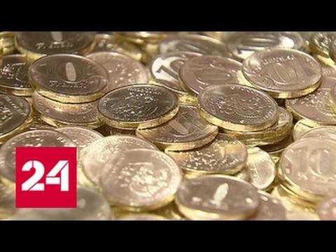 Как Москва деньги делает: Московскому монетному двору - 75 лет