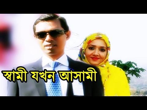 মিতু হত্যার ঘটনায় এসপি বাবুল আক্তার এর যে কাহিনী সিনেমাকেও হার মানায়। Babul Akter Latest News