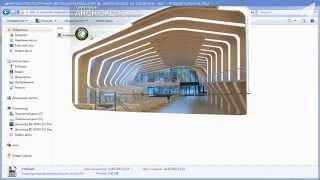 Урок 2. Экспорт из ArchiCAD в Cinema 4D