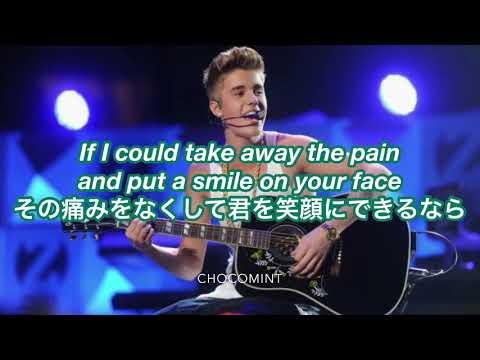 ★日本語訳★ I Would - Justin Bieber