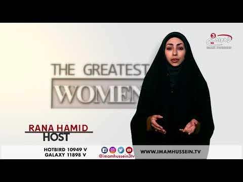 Lady Fatima Al-Zahra - Rana Hamid - 2018