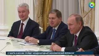 Путин отметил рост экспорта из Баварии   МИР24