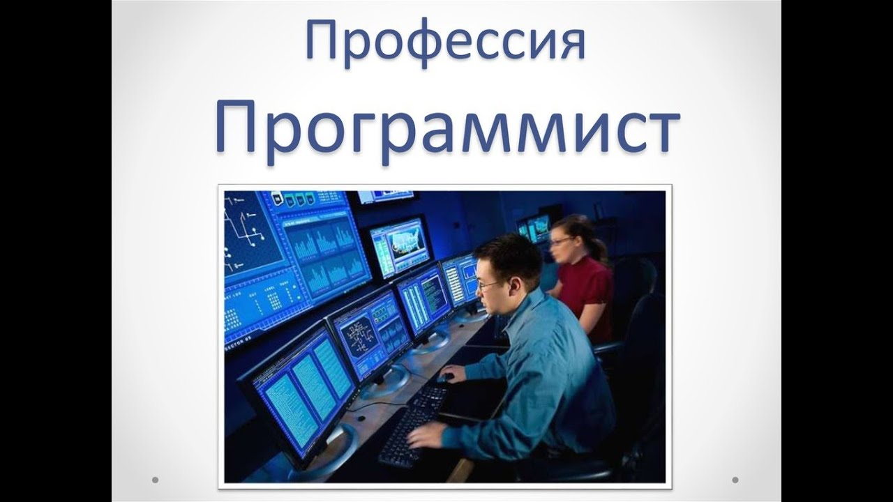 Программист фрилансер php удалённая excel работа
