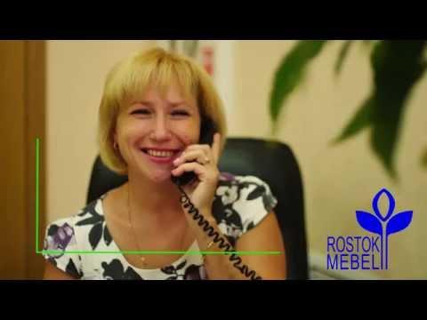 Rostok Mebel производственная компания Росток Мебель фильм
