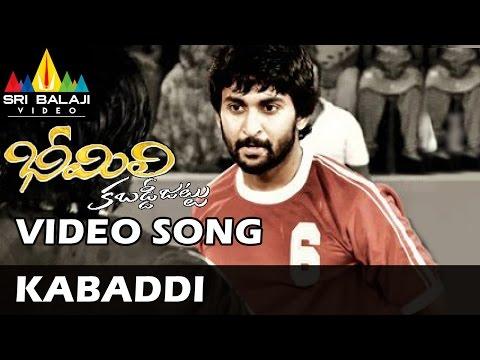 Bheemili Kabaddi Jattu Video Songs   Kabaddi Kabaddi Video Song   Nani, Saranya   Sri Balaji Video