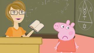 Свинка Пеппа получила двойку после пятерки мультик для детей