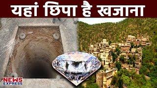 Alwar Fort हो या Nalanda Cave यहां दफ्न है ढेर सारा खजाना