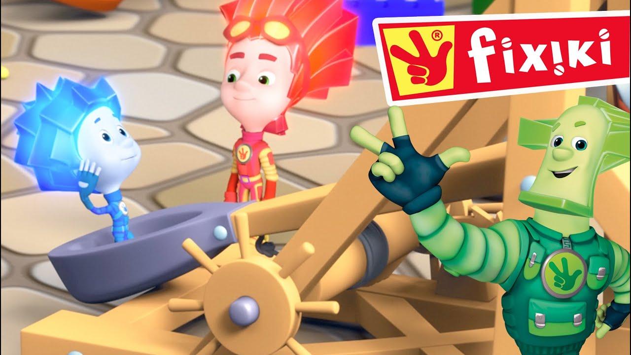 FIXIKI - Catapulta (Ep.55) Desene animate educative pentru copii
