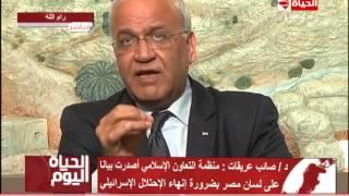فيديو..  صائب عريقات: نسعى لتجفيف مستنقع الاحتلال الإسرائيلي