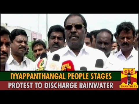 Iyyappanthangal People Stages Protest to Discharge Rainwater - Thanthi TV