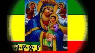 Teddy Afro  New Orthodox Tewhado Mezmur.