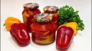 ПЕРЕЦ МАРИНОВАННЫЙ на ЗИМУ (pepper marinated for the winter)