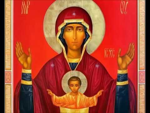 Чудотворная икона Божией Матери «Неупиваемая Чаша