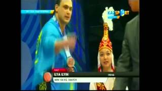 Выступление Ильи Ильина на чемпионате мира