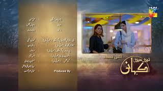 teri-meri-kahani-episode-promo-hum-tv-drama