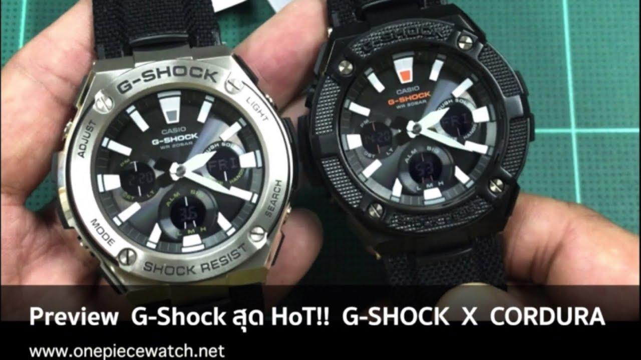 Preview G Shock ส ด Hotแห ง ป 2018 G Shock X Cordura Gst S130c Gst S130bc 1a ร นสายผ าคอร ด ล า