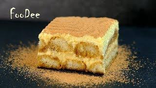 ШИКАРНЫЙ торт без выпечки за 20 минут ☆ Классический рецепт ТИРАМИСУ без сырых яиц