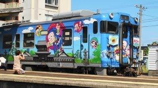 100th Anniversary Himi Line and Specially Ninja Hattori-kun Train i...