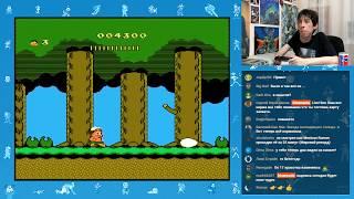 Список Тащера. Игра №2: Hudson's Adventure Island 2 | Вторая попытка
