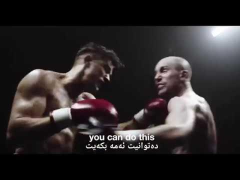 David Guetta & Sia - Flames [Kurdish Subtitle] (Lyric Music Video)