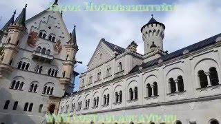 Замок Нойшванштайн в Баварии Schloß Neuschwanstein CostablancaVIP(www.costablancavip.ru Знаменитый сказочный замок баварского короля Людвига II (Ludwig II von Bayern) - замок Нойшванштайн (Schloß..., 2016-05-10T14:17:15.000Z)