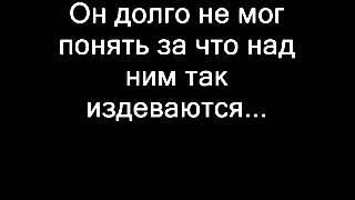 Грустная история любви(, 2014-03-16T16:16:47.000Z)