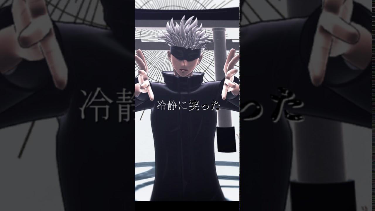 【MMD】p.h.【呪術廻戦/五条悟】#shorts