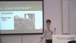 経済学部<経済フィールドワーク> 櫻井 一宏 先生