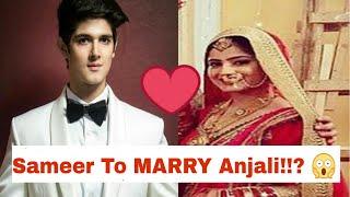 Anjali Kar Rahi Hein SAAZISH | Sasural Simar Ka - Colors Tv