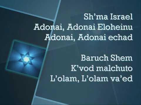Sh'ma Yisrael ~ Chuck King