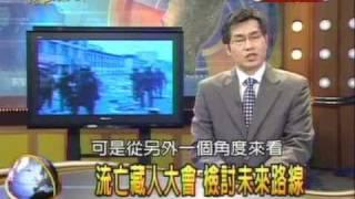 Repeat youtube video 西藏的未來-中藏近30年來的談判歷史