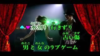 月美udonさんのチャンネルにUPされている女性パートをお借りしてデュエ...