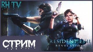 Resident Evil: Revelations,  Ужасы в воде.