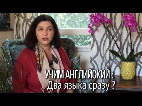 Вера православная - Прелюбодеяние-алфавит